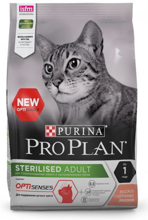 PRO PLAN GATO OPTISENSES STERILISED SALMÃO