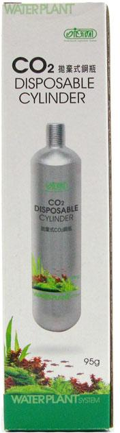 WATERPLANT GARRAFA DE CO2 95 GR