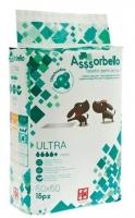 ASSSORBELLO ULTRA C/ CLORHEXIDINA
