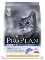 PRO PLAN GATO STERILIZED SENIOR 7+ SALMÃO 3 KG
