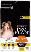 PRO PLAN LIGHT STERILIZED