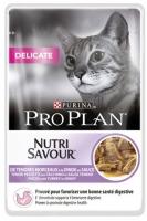 PRO PLAN NUTRISAVOUR PERU 85 GR