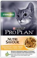 PRO PLAN NUTRISAVOUR STERILISED FRANGO 85 GR
