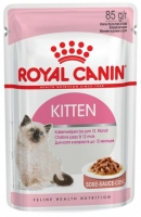 ROYAL CANIN CAT WET KITTEN MOLHO 85 GR